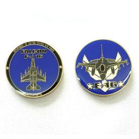 自衛隊グッズ 米空軍 F-16 ファルコン メダル