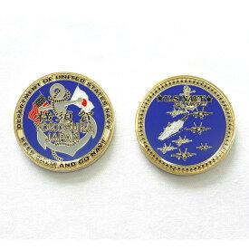 自衛隊グッズ 米海軍 横須賀基地 U.S.NAVY メダル