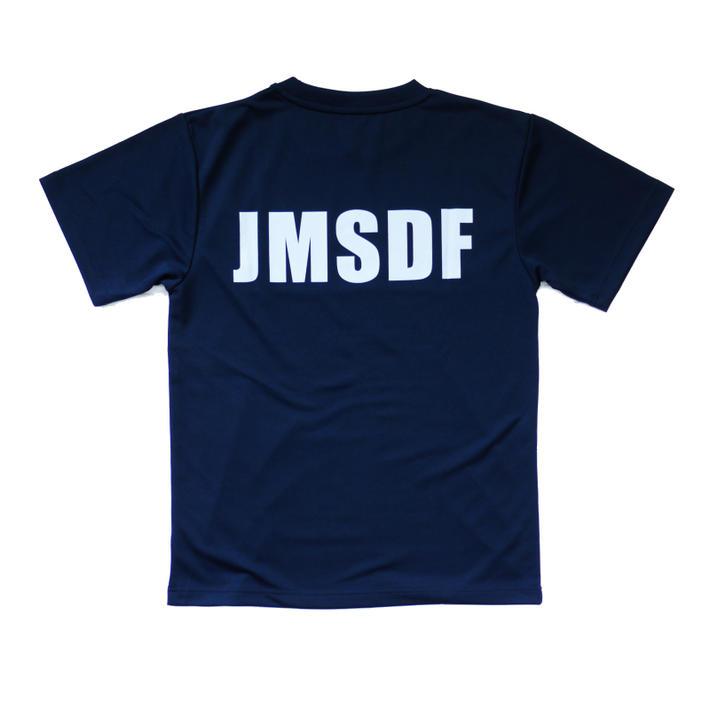 自衛隊グッズ 海上自衛隊Tシャツ JMSDF ドライ ネイビー