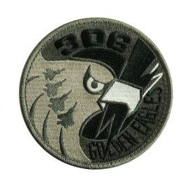 自衛隊グッズ ワッペン 小松基地 第306飛行隊 GOLDEN EAGLES ロービジュアルパッチ ベルクロ付