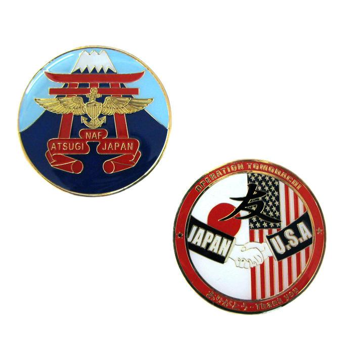 自衛隊グッズ 米海軍 厚木基地 NAF メダル