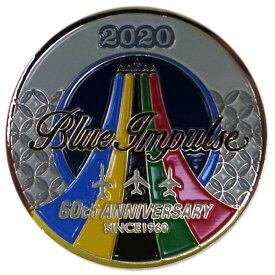 自衛隊グッズ ブルーインパルス 60周年記念 チャレンジコイン