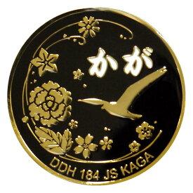 自衛隊グッズ メダル 護衛艦 かが 就役記念 チャレンジコイン ケース付き