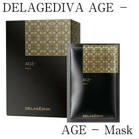 送料無料 DELAGEDIVA AGE (デラジェディバ エイジ)マスク 30mL×5枚入り DELAGEDIVA AGE- Mask | シートマスク 日本製 美白 フェイスパック フェイスマスク シートパック 保湿 シワ しわ ハリ ギフト 日本正規品