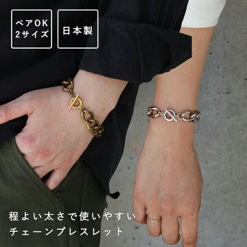 【新】チェーンブレスレット