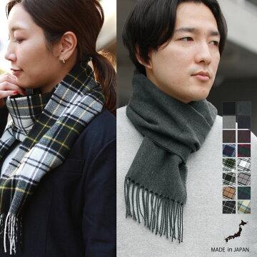 メンズマフラーメンズファッション冬小物日本製アクリル起毛マフラーASTARISKアスタリスク