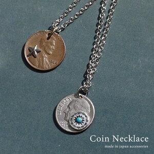 ネックレス メンズ コイン シンプル レディース モチーフ 日本製 チェーン ネックレス ユニセックス ペア コインネックレス コイン メンズ ネックレス ギフト プレゼント