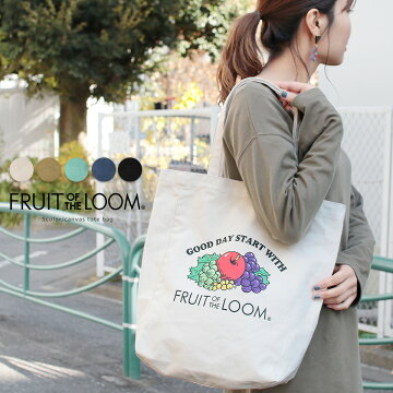 FRUITOFTHELOOM/キャンバストート