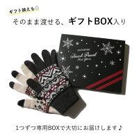 感度が違う日本製手袋♪