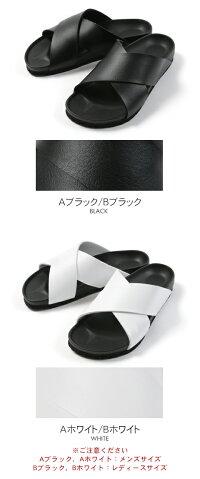 【サンダル】ブラックソールコンフォートサンダルモノクロシンプルベルトメンズレディースユニセックス男性女性