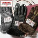 【手袋 レディース】Harris Tweed ハリスツイード フェイク ファー ウール 切り替え チェック柄 グローブ 5本指 指あ…