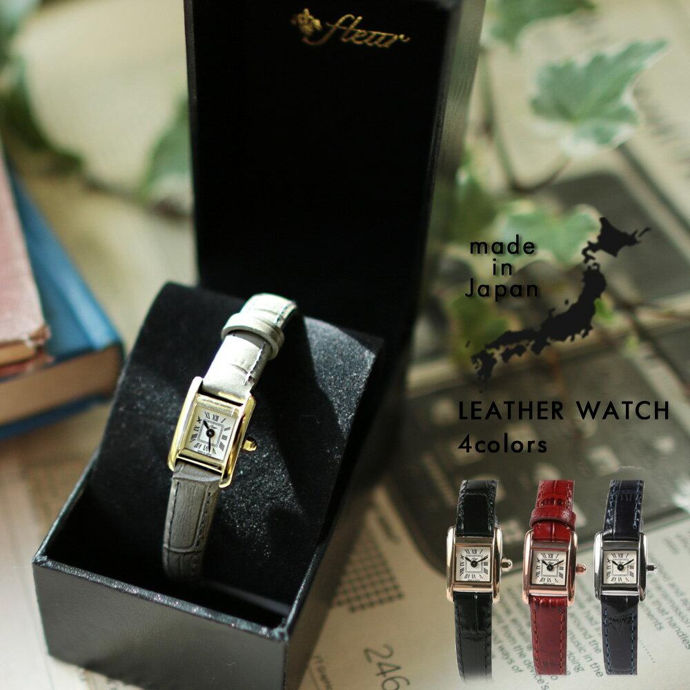 腕時計 レディース ブランド fleur フルール 日本製 レザー スクエア フェイス ウォッチ クラシカル レザーベルト クオーツ 細い 女性ギフト