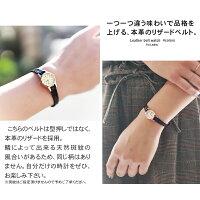 【新】Hyacinthリザードベルト