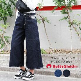 BETTY SMITH ベティースミス 日本製 ガチャワイドパンツ パンツ レディース 春 夏 秋 冬 ステッチ かわいい SS S M L 小さめ 小さい 大きめ 大きいプレゼント ギフト