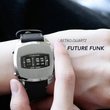 懐かしくも新しい、「RETROFUTURE」な時計