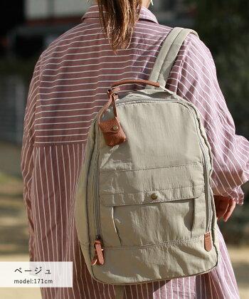 充実のポケット