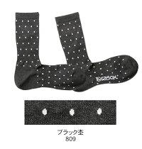 【メール便無料】メンズビジネス(新型)rasoxラソックス靴下ソックスローファー男性メンズオールシーズンファッションビジネス通勤おしゃれ快適ボーダードットギフト