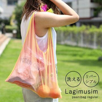 エコバッグLagimusim巾着付き折りたたみコンパクト小さめレジ袋バッグレディース女性a4大人可愛いおしゃれpaanibagregular