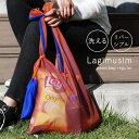 エコバッグ Lagimusim 巾着付き 折りたたみ コンパクト 小さめ リバーシブル ラギムシム レジ袋 バッグ レディース 女…