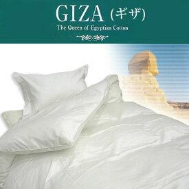 GIZA45 掛け布団カバー 『クレオパトラのカバー』 クィーンサイズ 210×210cm最高級エジプト綿 GIZA45(ギザ45) 80番手サテン織掛布団カバー 高級 【サイズオーダー可】