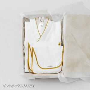 京和晒綿紗じんべいセットじんべい/あせとり×2枚/にぎにぎベビーギフト[daitou]