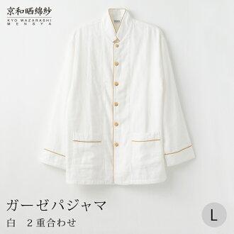 把2层和晒纱布睡衣京和晒綿紗相加男女兼用L尺寸纱布睡衣人分歧D