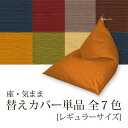 Kimama cover r450