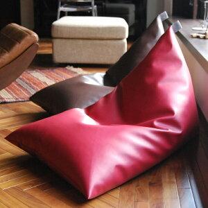 ビーズクッション座椅子「座・気まま」レザータイプ(ビーズ直入れ)レギュラーサイズ(約W70cm×D88cm×H70cm)母の日プレゼントギフト三角ソファ【送料無料】