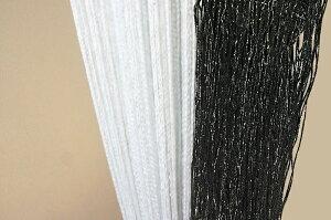 【NEW全5色】【ラメタイプのひものれん】【4本購入で1本あたり1300円】【ストリングカーテンひものれん】【4本以上購入で送料無料】【巾95cm・丈200cm】【ひものれん】【カーテン】02P08Feb15