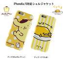 ピーナッツiPhone6sPlus/6Plus対応ソフトジャケットSNG-136ASNG-136B02P05Nov16