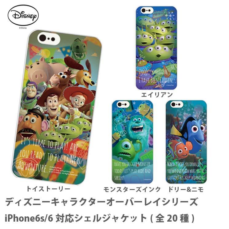 ディズニー キャラクターオーバーレイシリーズ グルマンディーズ iPhone6s/6対応シェルジャケット DN-324S DN-324T DN-324U DN-324V