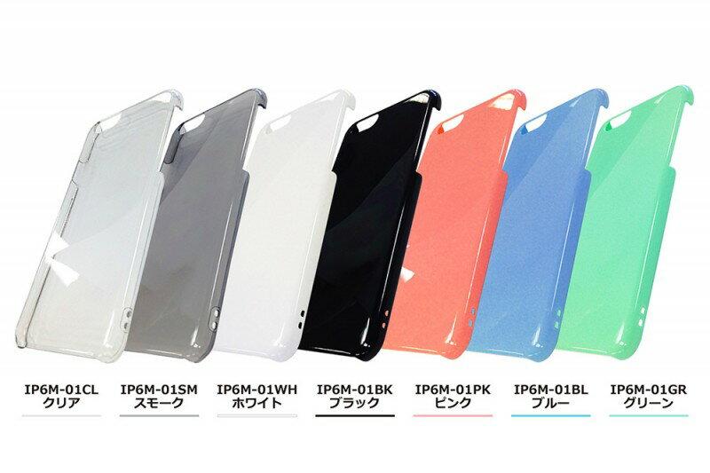 iPhone6s/6 ハードシェルグロス IP6M-01BK IP6M-01BL IP6M-01GR IP6M-01PK IP6M-01WH グルマンディーズ