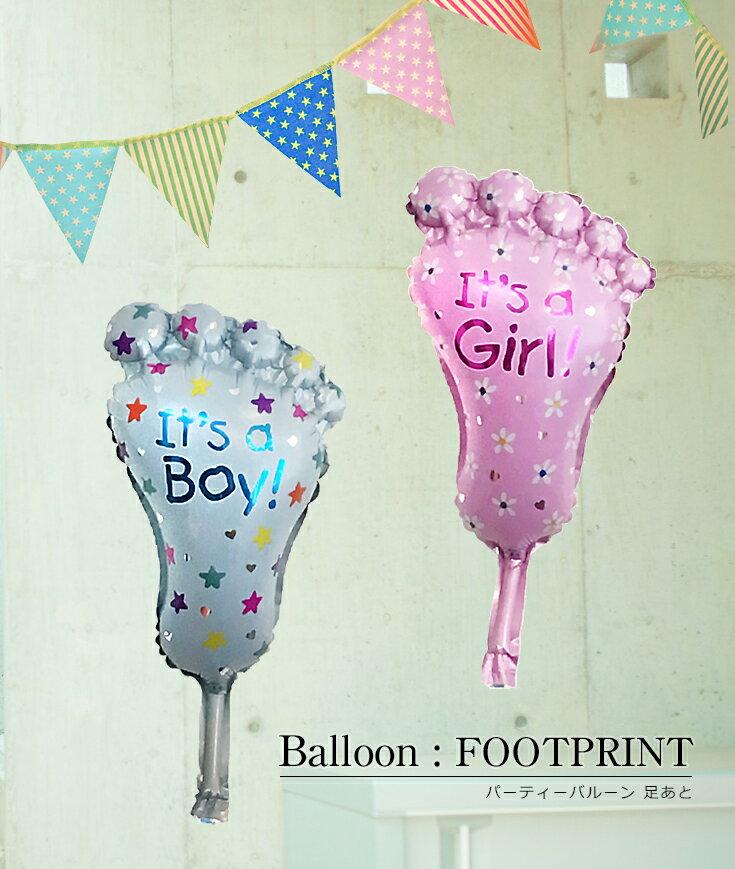 足あと型の風船 バルーン スモール 足あと 赤ちゃん お誕生日 お祝い 飾り付け バースデイ パーティー フィルム風船 532P17Sep16