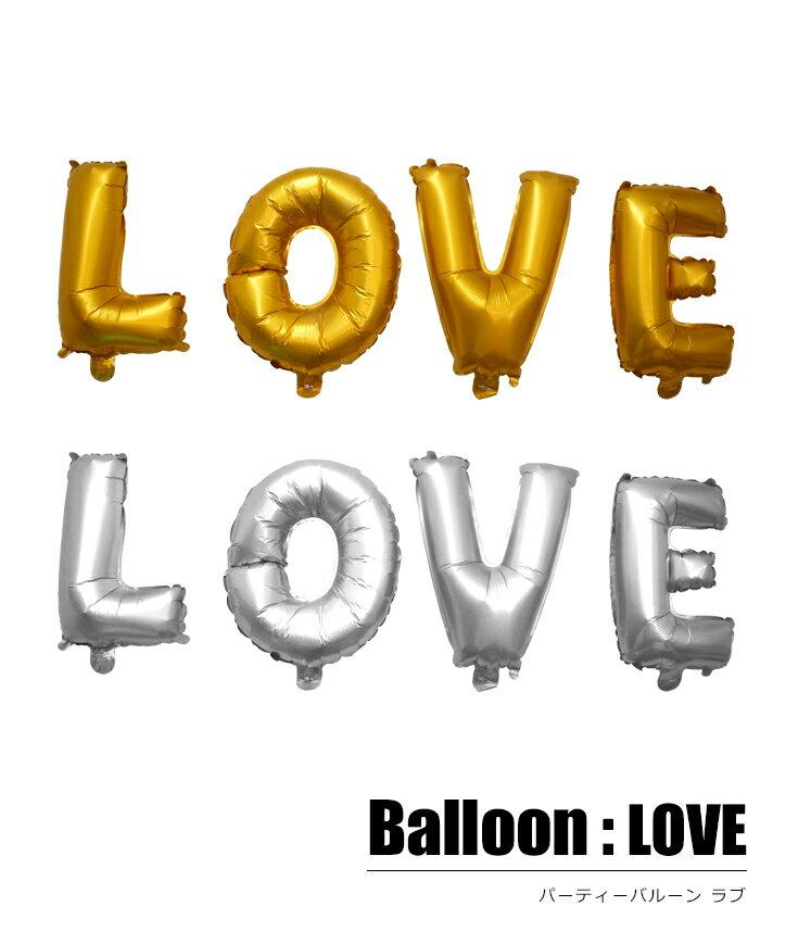 LOVE 文字型の風船 約40cm バルーン お祝い ウエディング 結婚式 飾り付け バースデイ パーティー フィルム風船 02P05Nov16