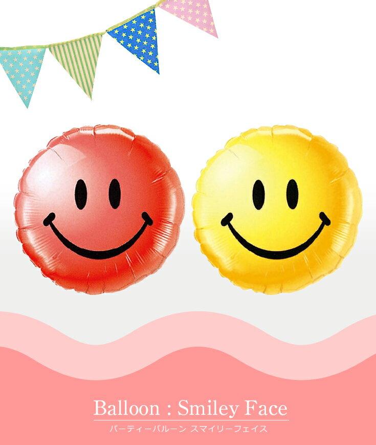 直径約45cm スマイリーフェイス バルーン スマイル バルーンブーケ お誕生日 お祝い 飾り付け バースデイ パーティー イベント 532P17Sep16