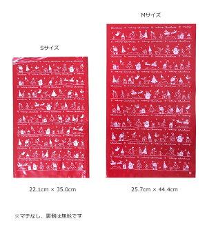【クリスマス】ギフトバッグ赤袋ポリバッグ