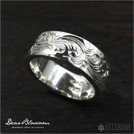 Dear Blossom(ディアブロッサム)平打ち唐草リング(R-006)インディアンジュエリー/唐草/指輪