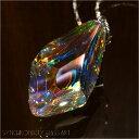 synchronicity glass art(シンクロニシティ グラス アート)太田 龍『Prism freestyle cut/プリズム フリースタイルカット』(PR-043)【あす楽対応】ガラス ペンダント ジュエリー アクセサリー ダイクロ メンズ レディース