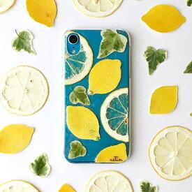 スマホケース 全機種対応 送料無料 iphone xr ケース iphonexr iphoneケース スマホケース iPhone8 スマホケース 押し花 押しフルーツ xperia aquos iphone11 galaxy s10 ケース iphone11 pro ケース iphone xs ケース google pixel 全機種対応 Lemon&レモン