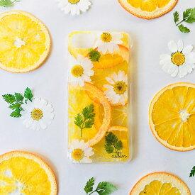 ハーブと柑橘系 押し花 押しフルーツ フルーツ 果物 さわやか オレンジ 全機種対応 スマホケース iphone8ケース iPhone7 iPhone6s iPhoneX iPhone Xs Max iPhoneXR iPhoneXS Xperia XZ2 SO-03K