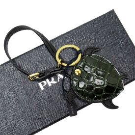 プラダ PRADA キーホルダー チャーム ミラー 海ガメ グリーンxブラックxゴールド クロコxレザーxミラー レディース 【中古】【定番人気】 - g1061