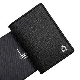 ダンヒル dunhill カードケース 名刺入れ グレー系xブラック PVCxレザー 【中古】【定番人気】 - t17358a