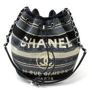 8a1a3167393c52 CHANEL; Louis Vuitton; HERMES; Gucci; PRADA; Christian Dior .