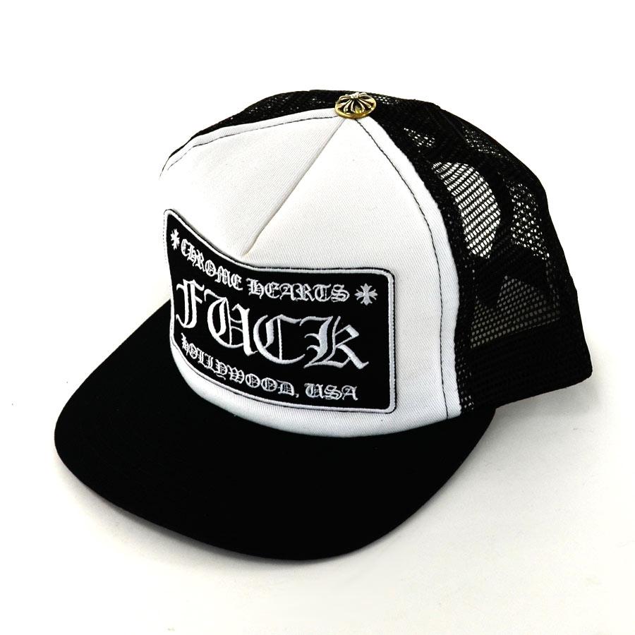 【新品】クロムハーツ Chrome Hearts 小物(アパレル系) トラッカーキャップ FUCK ブラックxホワイト コットンxポリエステルxシルバー925 帽子 トラッカーキャップ メンズ 【セール】 - v40150