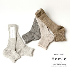 【nlife_d19】 Homie リネン オーガニックコットン リブ サンダルソックス Linen & Organic Cotton Lib Sandal Socks H-017 靴下 HEAVENLY日本製 H017