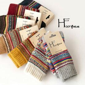 H FOOTWEAR ポルトガル製 ソックスhfootwear プレゼント おしゃれ 暖かい 厚手ソックス ウール ブーツ 編み込み レディース 靴下 クルー ミドル くつ下 H FOOTWEAR FAIR ISLE