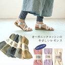 【nlife_d19】 SMALL STONE SOCKS 日本製 オーガニックコットン レギンス スパッツ レディース 靴下 スモールストーン…