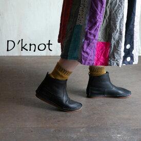 dknot ショートブーツ 日本製 牛革 レディース 靴D'knot ディーノット ショートブーツ TR502