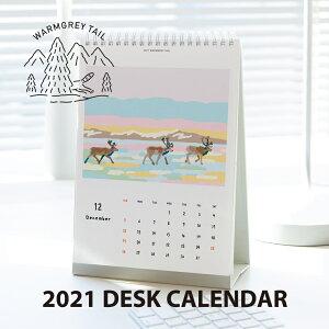 【SALE!】WARMGREYTAIL 2021 Desk Calendar 卓上カレンダー カレンダー 韓国 ブランド アート シンプル イラスト メモ欄 オフィス 雑貨 かわいい おしゃれ 日本 販売 送料無料