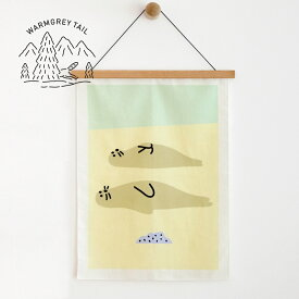 【NEW!】WARMGREYTAIL SEAL FRIENDS FABRIC POSTER SMALL ファブリック ポスター タペストリー 韓国 ブランド 雑貨 インテリア 壁掛け かわいい おしゃれ 北欧 アザラシ イラスト 日本 販売 ギフト プレゼント【送料無料】